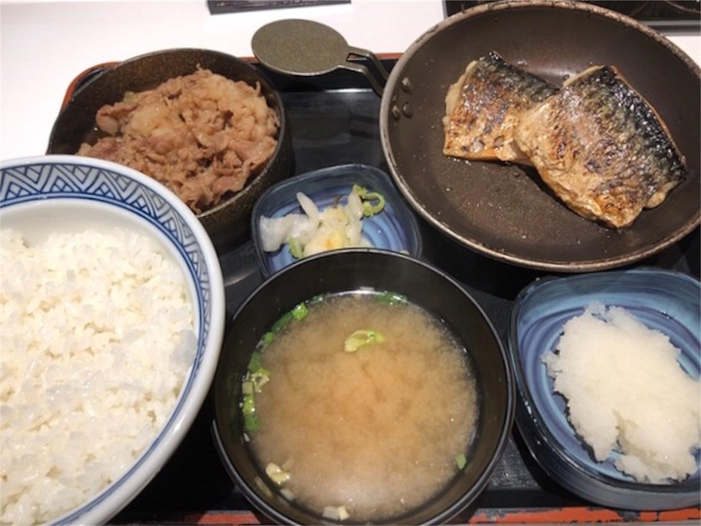 f:id:swordfish-002:20180817154611j:image