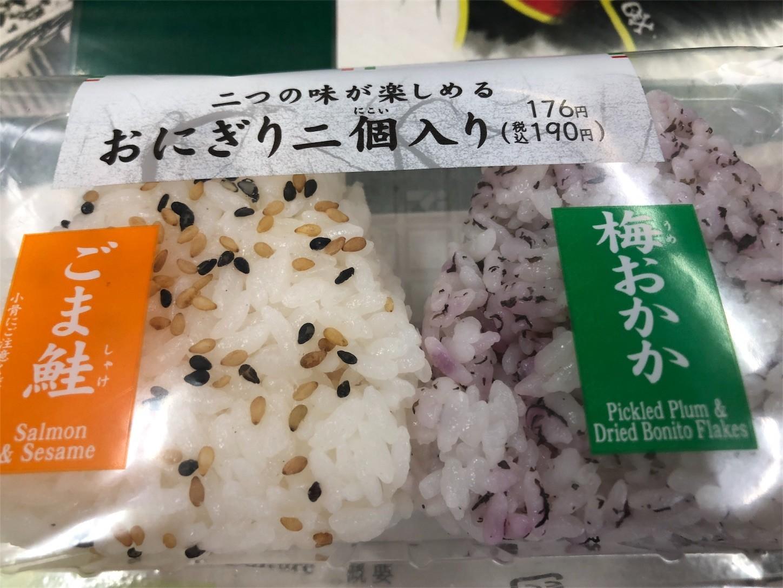 f:id:swordfish-002:20180919221201j:image