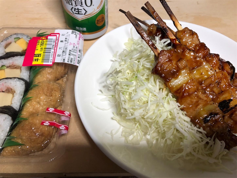 f:id:swordfish-002:20180919221921j:image