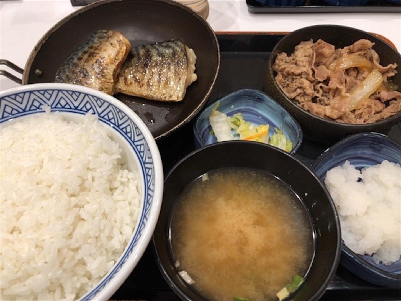 f:id:swordfish-002:20181006215655j:image