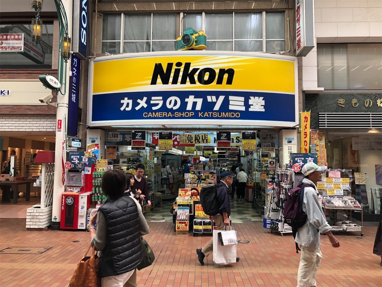 商店街のカメラショップ(iPhone8 Plus)