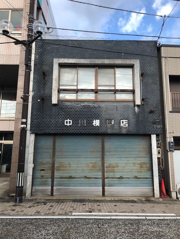 f:id:swordfish-002:20181110165157j:image