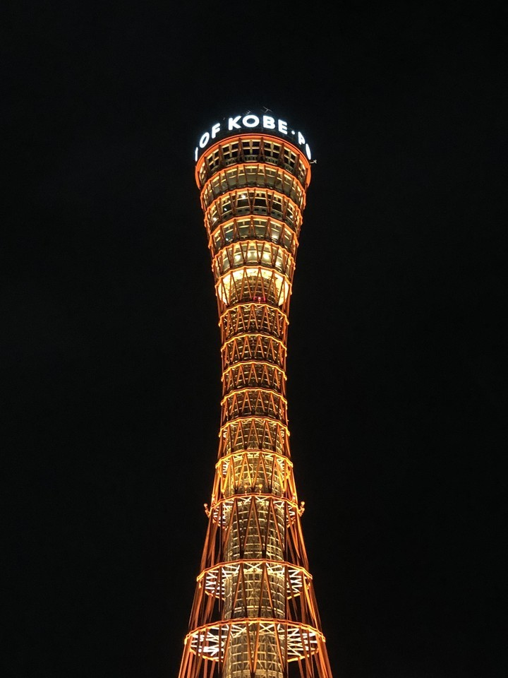神戸ポートタワーは相変わらずの色をしていた