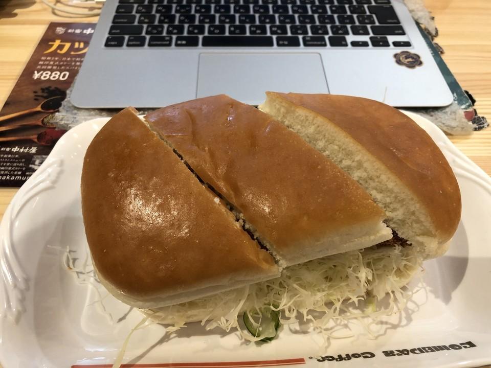 コメダ珈琲のエビカツパン
