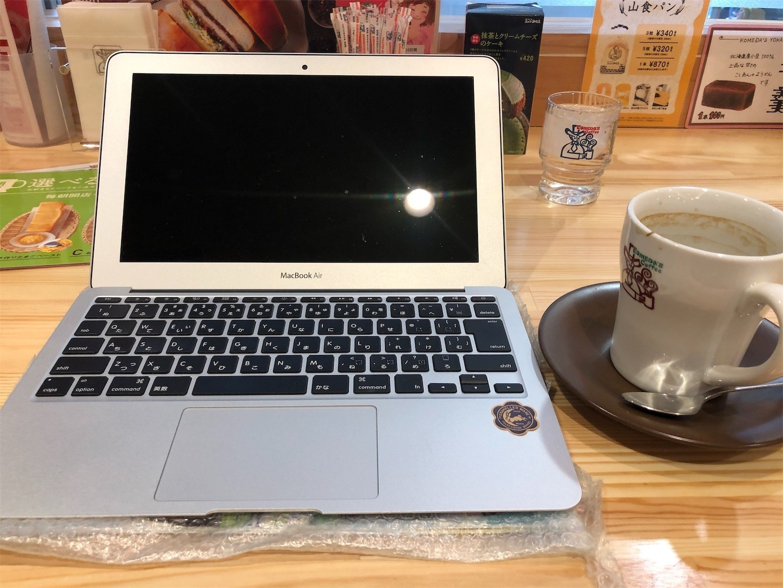 Macbook Air持ち込んで作業