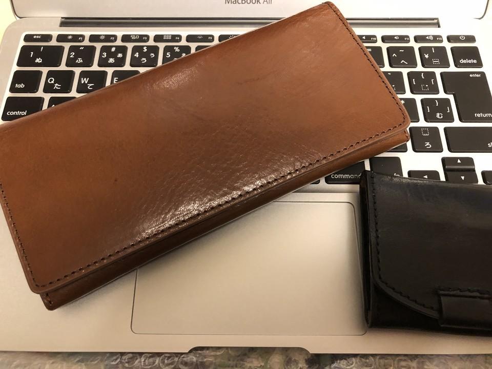 長財布と小銭入れをバレンタインにいただいたのである