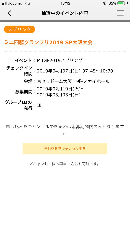 f:id:swordfish-002:20190227155701p:plain