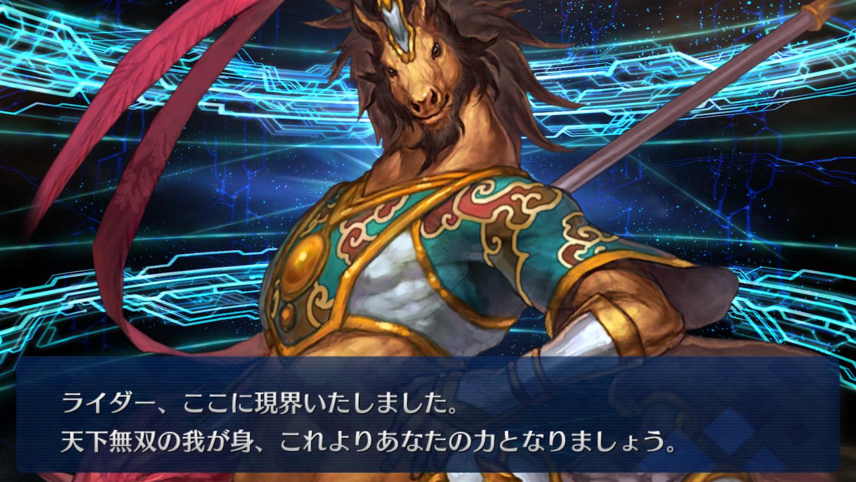 f:id:swordfish-002:20190312125711p:image