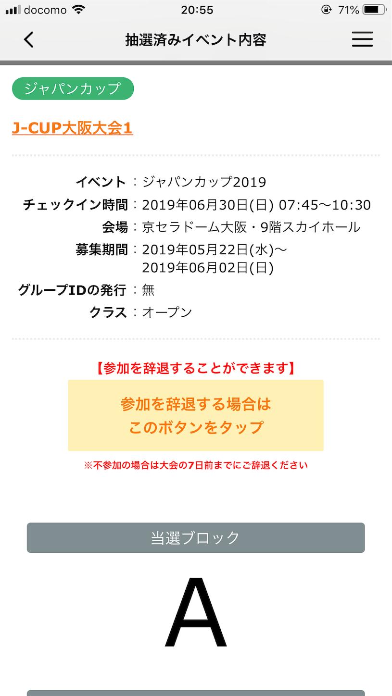 f:id:swordfish-002:20190616150648p:image