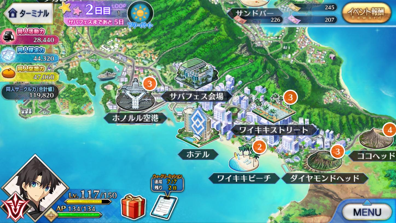 f:id:swordfish-002:20190727170817p:image