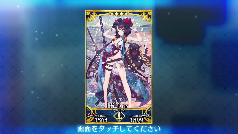 f:id:swordfish-002:20190821112000j:image