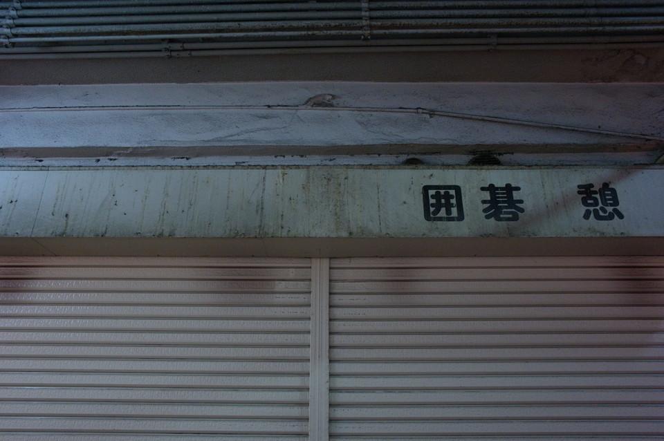 f:id:swordfish-002:20200113145853j:plain