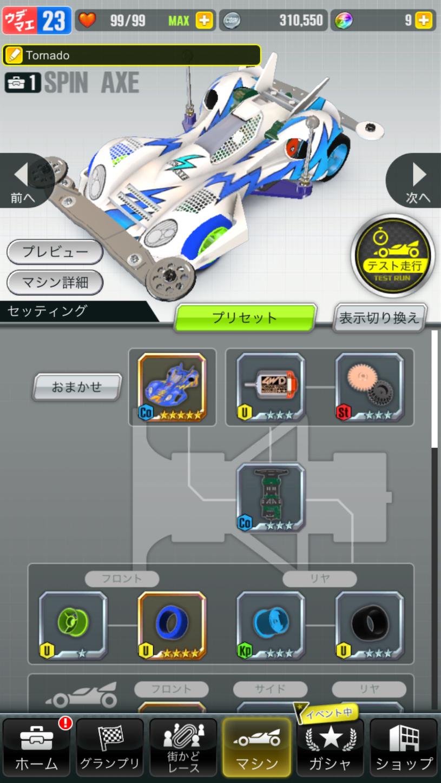 f:id:swordfish-002:20200226083350p:image