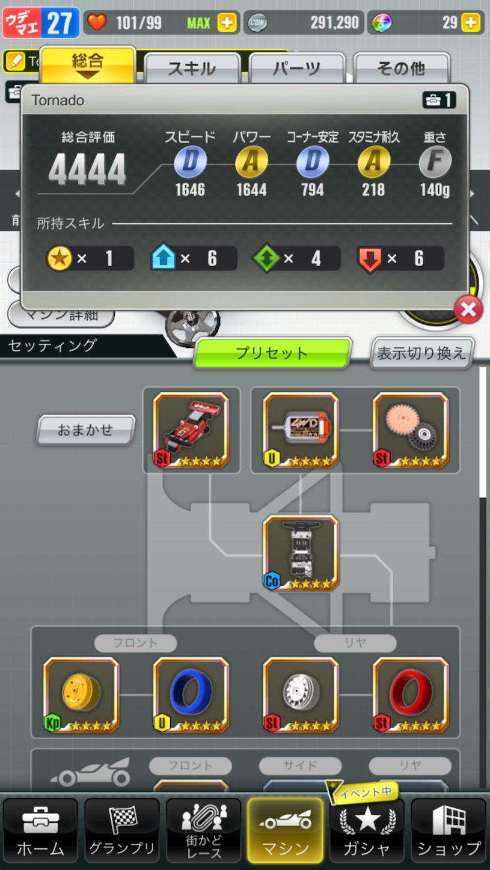 f:id:swordfish-002:20200316212943p:image