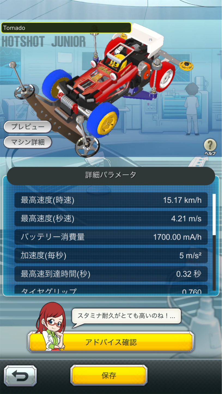 f:id:swordfish-002:20200316213014p:image