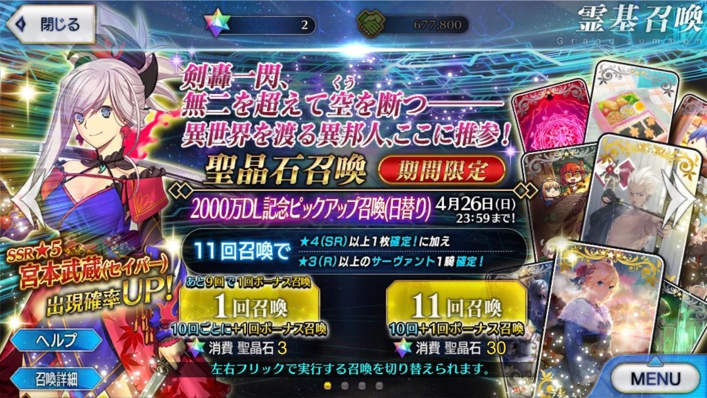 f:id:swordfish-002:20200427145202j:plain