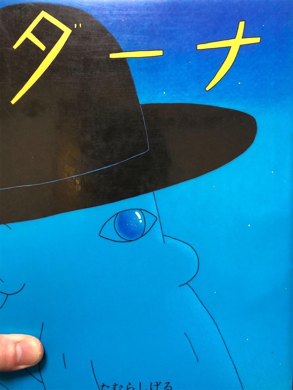 f:id:swordfish-002:20200507133521j:plain