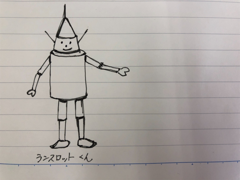 f:id:swordfish-002:20200507133720j:plain