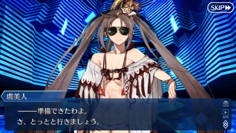 f:id:swordfish-002:20200818180858p:plain