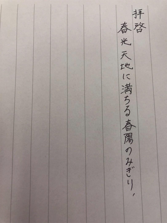 f:id:swordfish-002:20210301210209j:image