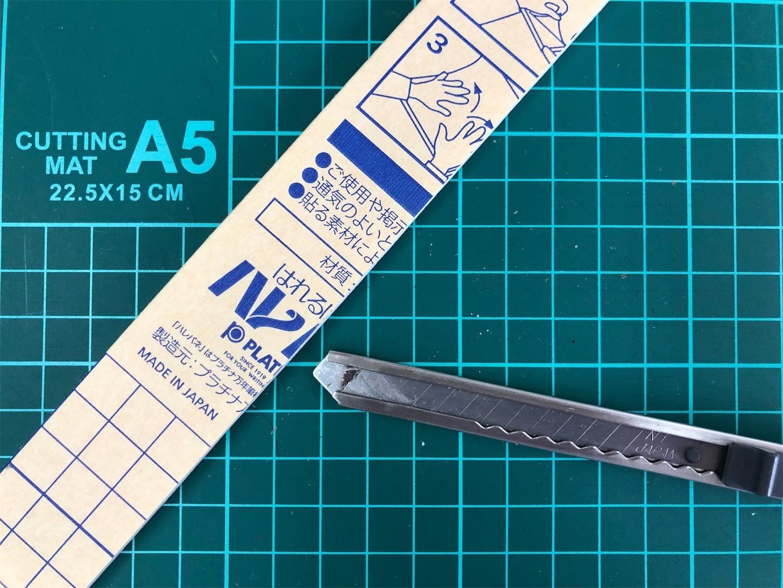 f:id:swordfish-002:20210915224820j:image