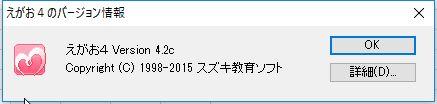 f:id:swpxd690:20170520161829j:plain