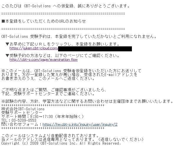 f:id:swpxd690:20210614191751p:plain