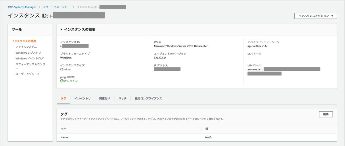 f:id:swx-ayumi-kobayashi:20201217164225p:plain