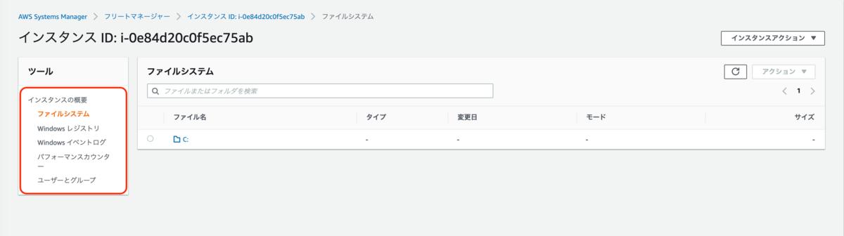 f:id:swx-ayumi-kobayashi:20201217174335p:plain