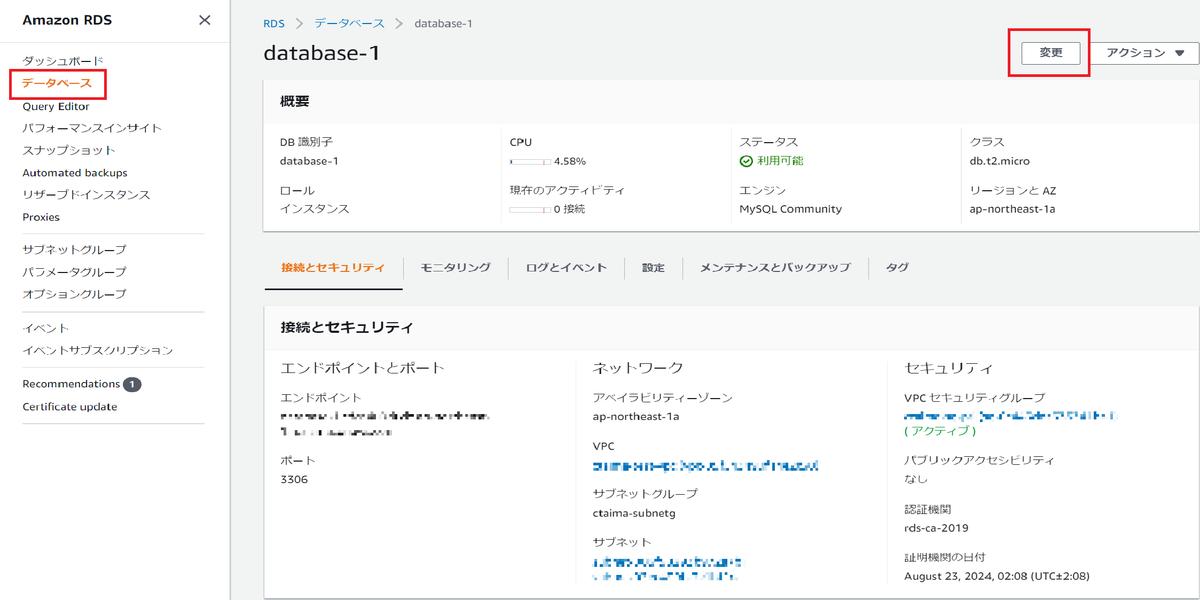 f:id:swx-chihoshi-taima:20210824170106p:plain