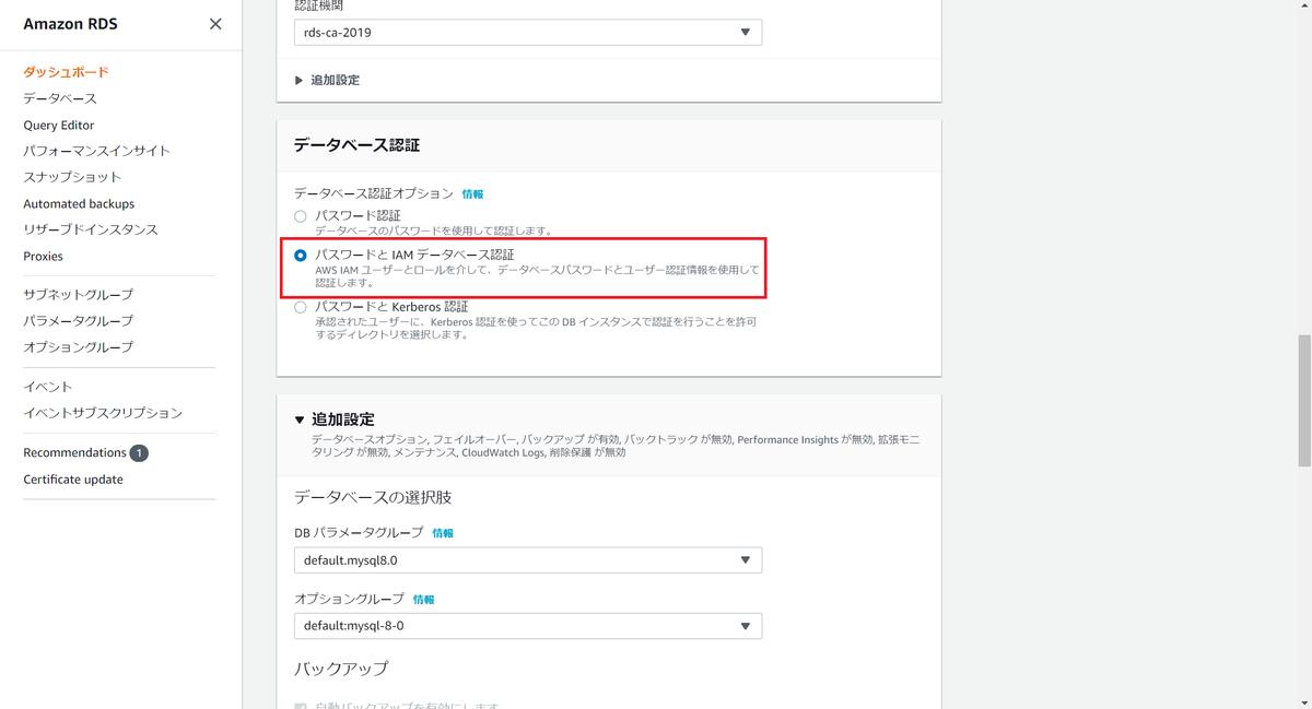 f:id:swx-chihoshi-taima:20210824170350p:plain