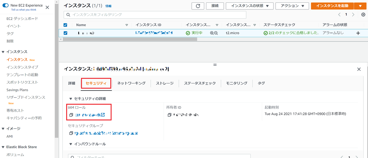 f:id:swx-chihoshi-taima:20210824185536p:plain