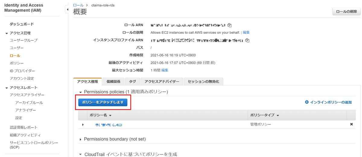 f:id:swx-chihoshi-taima:20210824185549p:plain