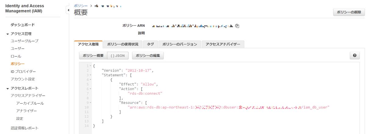 f:id:swx-chihoshi-taima:20210825183234p:plain