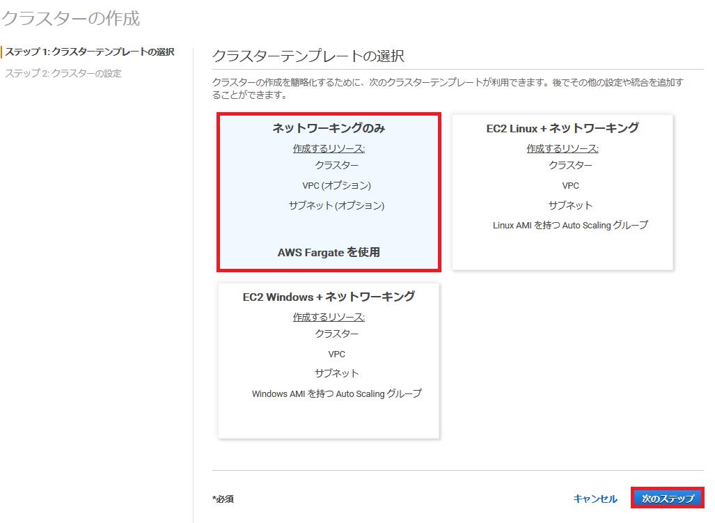 f:id:swx-fukushima:20200807235252p:plain