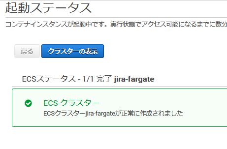 f:id:swx-fukushima:20200807235514p:plain