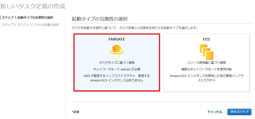 f:id:swx-fukushima:20200807235648p:plain
