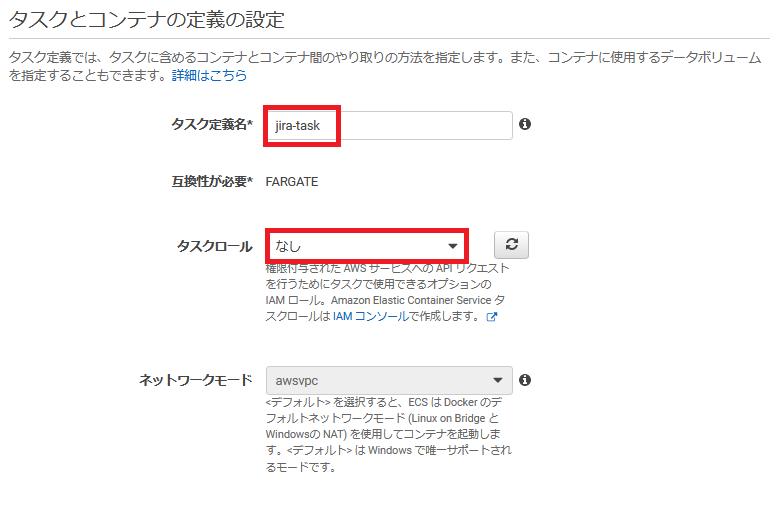 f:id:swx-fukushima:20200807235732p:plain