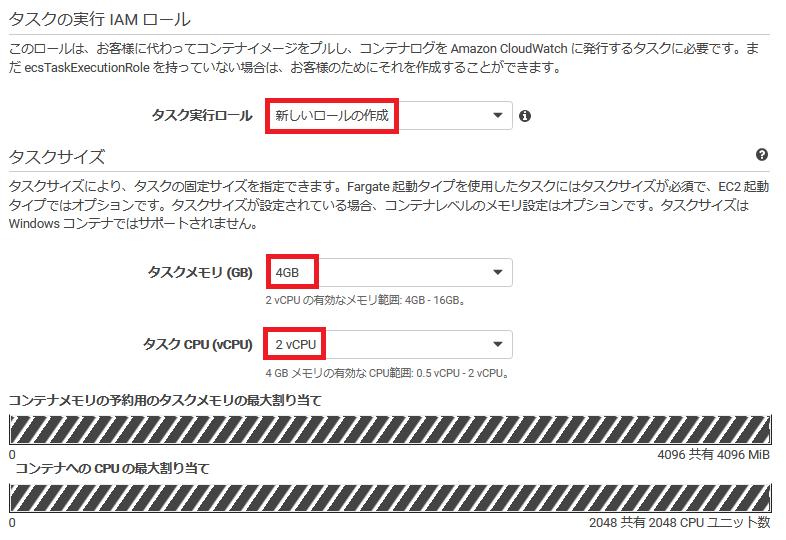 f:id:swx-fukushima:20200807235852p:plain