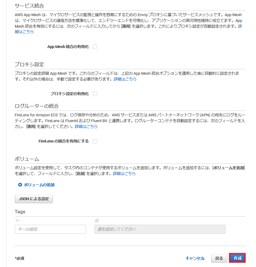 f:id:swx-fukushima:20200808001935p:plain