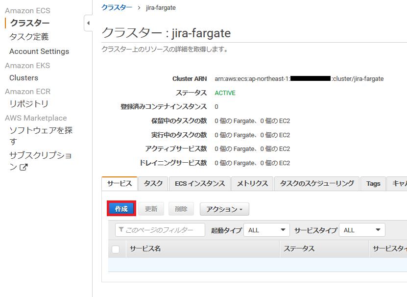 f:id:swx-fukushima:20200808002726p:plain