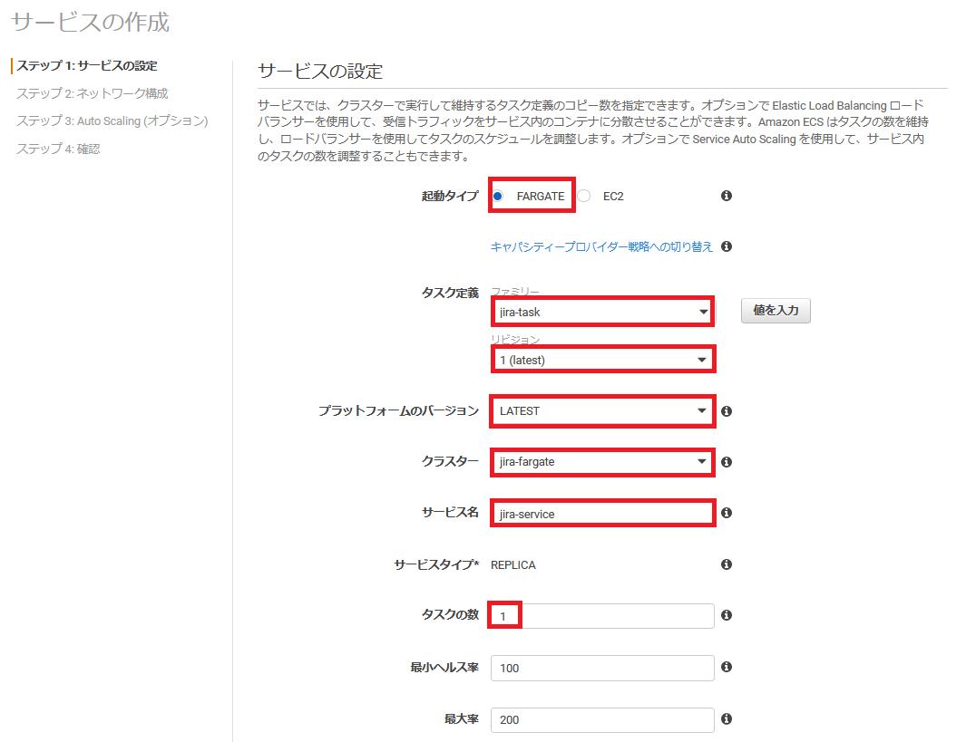 f:id:swx-fukushima:20200808002916p:plain