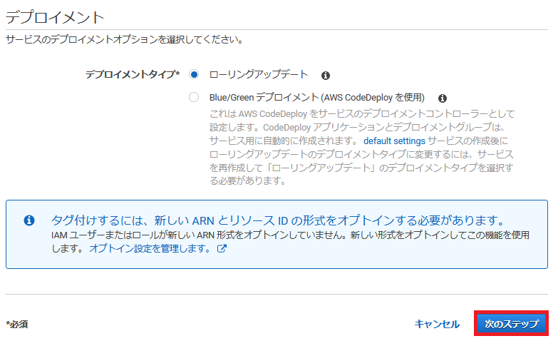 f:id:swx-fukushima:20200808004245p:plain
