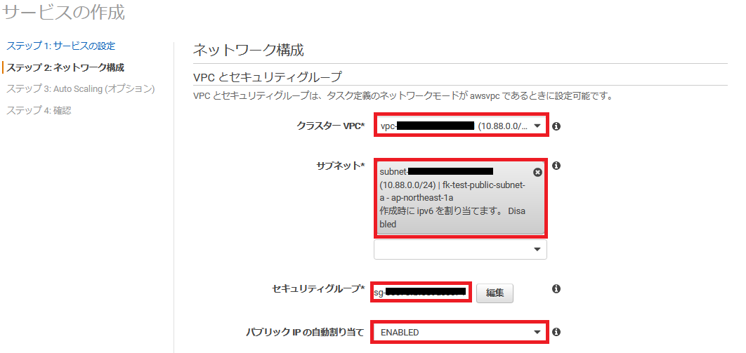 f:id:swx-fukushima:20200808004854p:plain