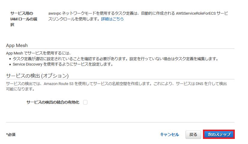 f:id:swx-fukushima:20200808005040p:plain
