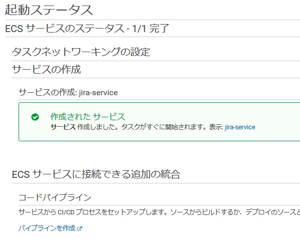 f:id:swx-fukushima:20200808005238p:plain