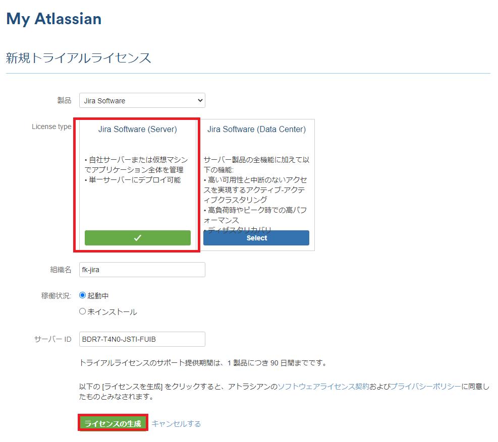 f:id:swx-fukushima:20200808010647p:plain