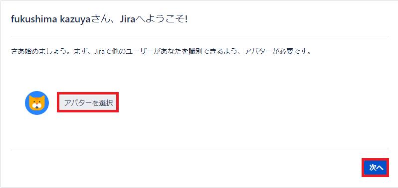 f:id:swx-fukushima:20200808011505p:plain