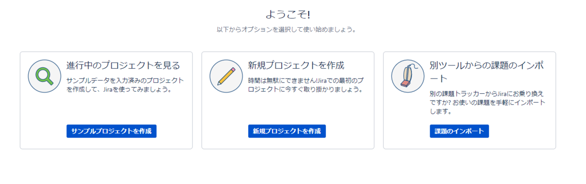 f:id:swx-fukushima:20200808011605p:plain