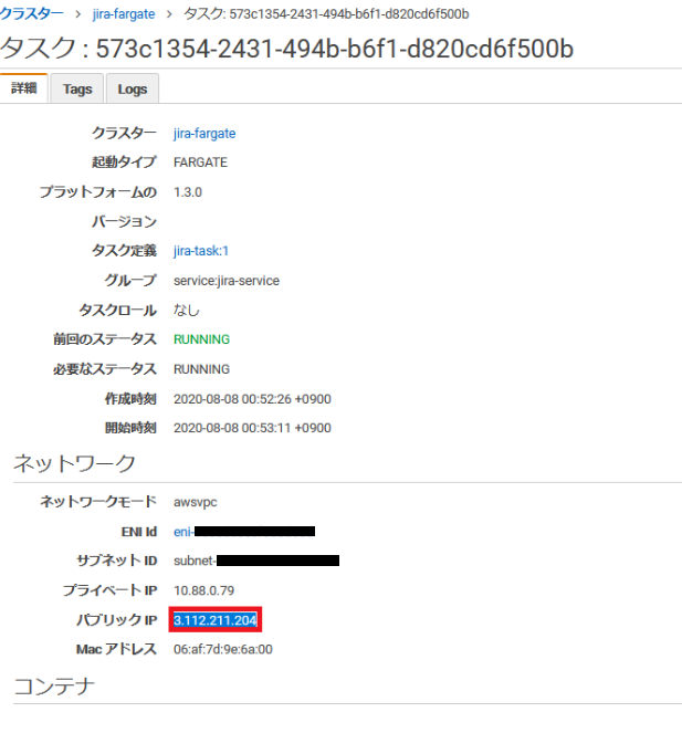 f:id:swx-fukushima:20200808015203p:plain